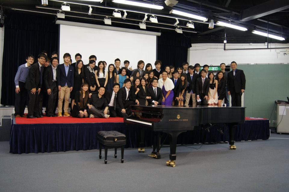 Concert at the HKUST