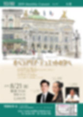 2019-08-21 Osaka (1).jpg