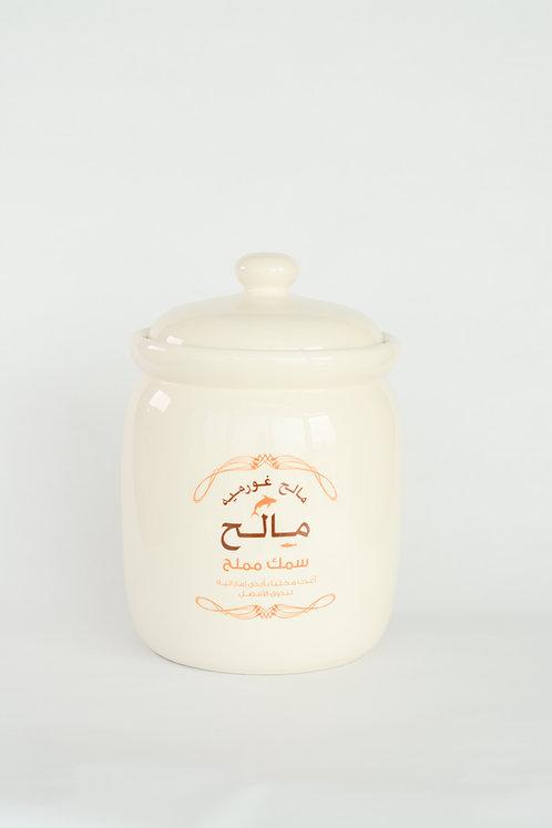 Malleh - مالح