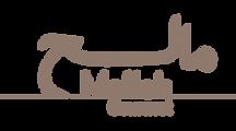 malleh gourmet logo trial-01.png