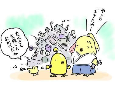 なおこ先生のひよこ道場11月号