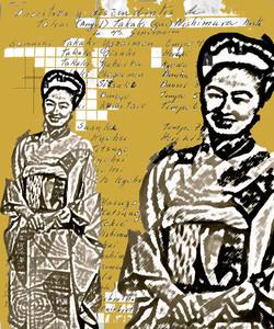 Samurais_mexicanos,_Gráfica_digital,_$1800