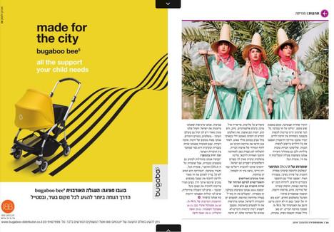 A-WA | Atmosphere El-Al's in-flight Magazine