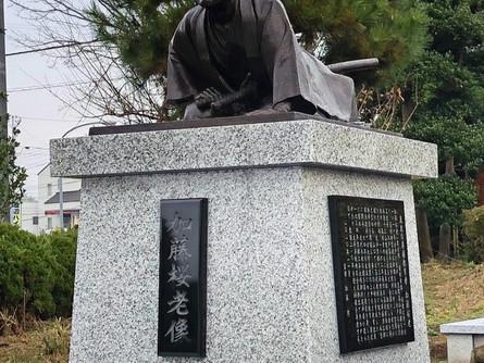 加藤桜老のこと