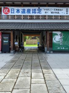 井筒屋旅館5