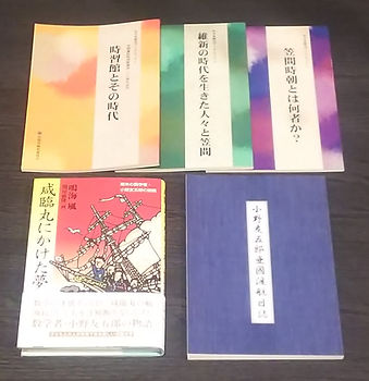笠間市の歴史に関する書籍