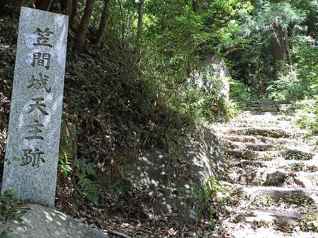 笠間城のこと