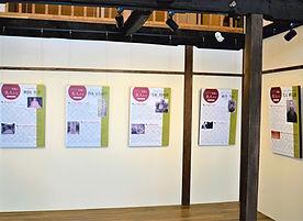 井筒屋2階歴史展示コーナー.jpg