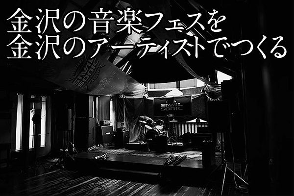 タイトル画像(文字あり).jpg