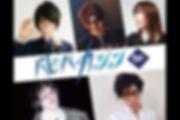 アイコン用_REパーカッション.jpg