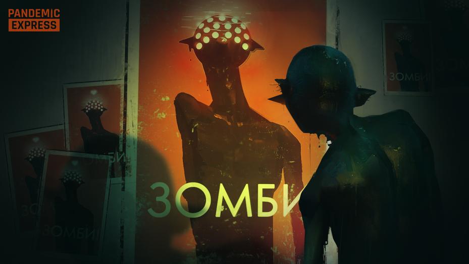 ZombieGazeLOGO1.png