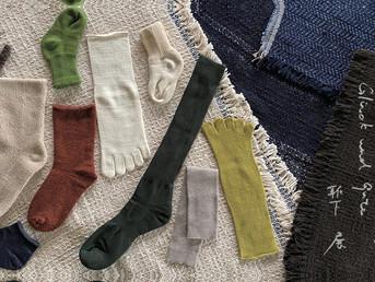 ガラ紡 と 靴下 展