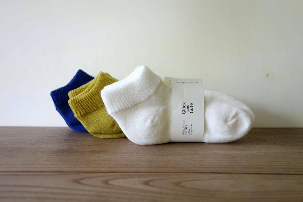 kids cotton linen socks