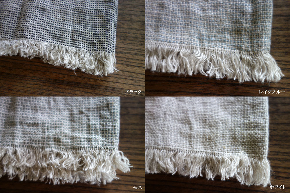 Lithuania linen towel