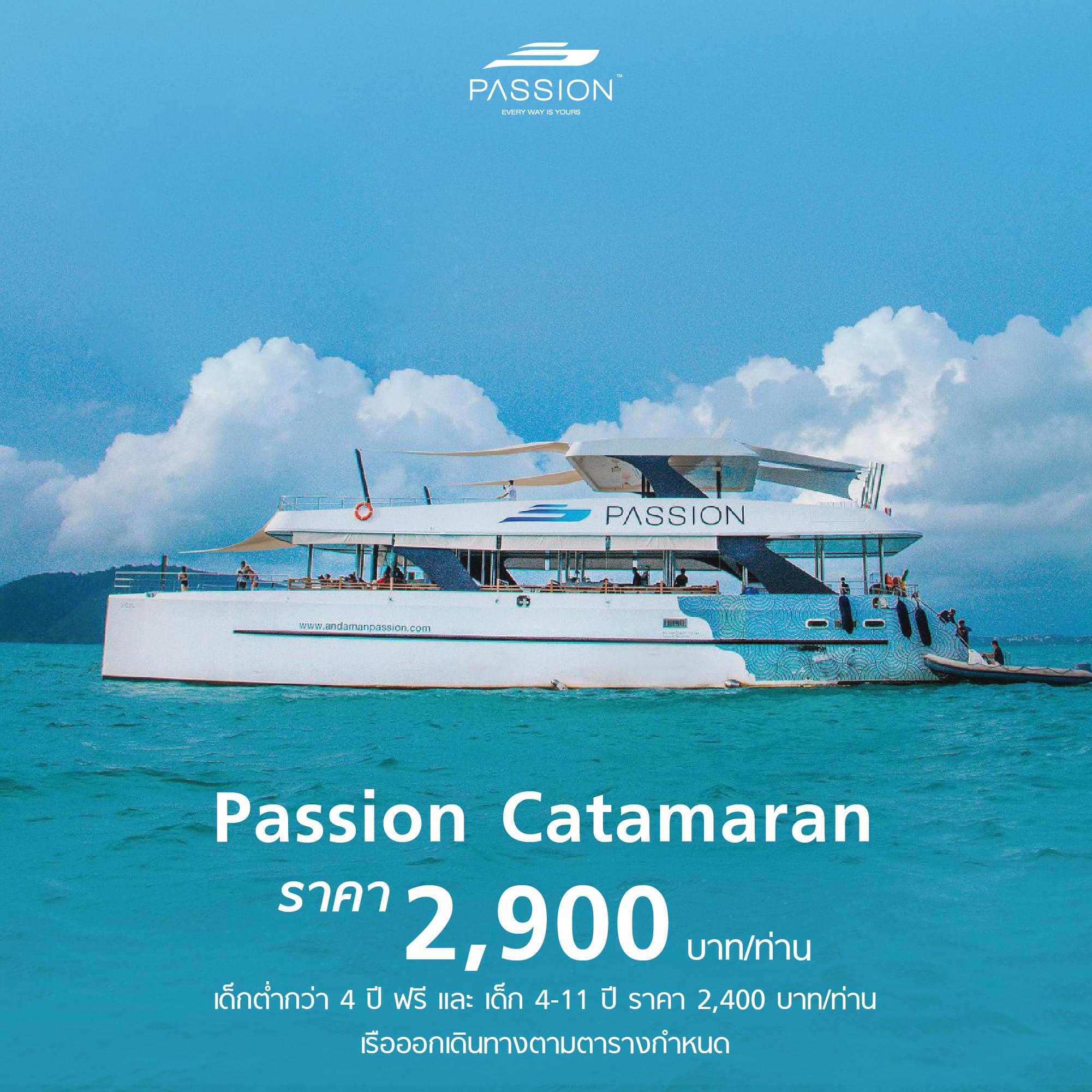 Passion Catamaran