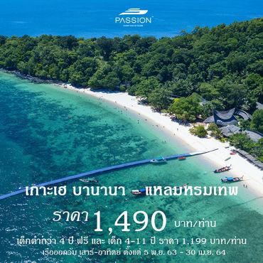 Coral Island.jpg