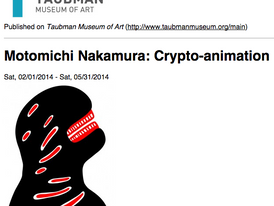 Crypto-animation solo exhibition - Taubman Museum of Art, Roanoke, VA