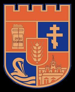 Silistra Municipality