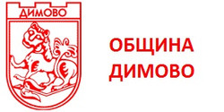 Dimovo Municipality