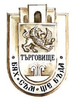 Targovishte Municipality
