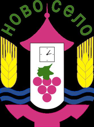 Novo Selo Municipality
