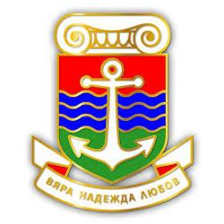 Lom Municipality