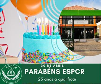 25º_aniversario.png