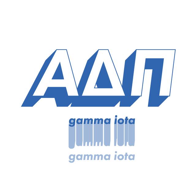 adpiufformalrecruitment@gmail.com  Alpha Delta Pi, attn: Annie Ortega 831 West Panhellenic Dr. Gainesville, FL 32601  https://www.alphadeltapi.org/Page/PotentialMembersandLegacies/