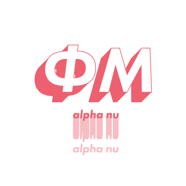 ufphimurecruitment1852@gmail.com  Phi Mu, attn: Abby Patrick 1152 East Panhellenic Dr. Gainesville, FL 32601  https://www.phimu.org/join/recommend-a-member/