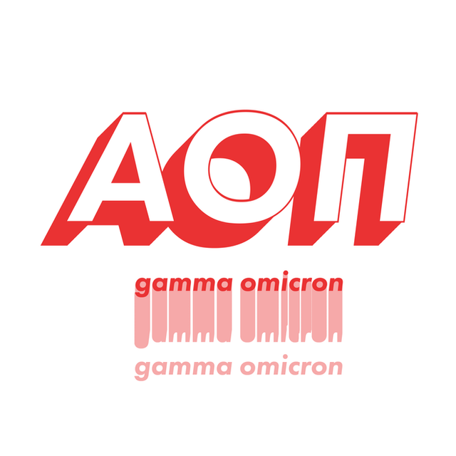 ufalphaomicronpi@gmail.com  Alpha Omicron Pi, attn: Gianna Mangino 819 West Panhellenic Dr. Gainesville, FL 32601  https://ufl.alphaomicronpi.org/recruitment
