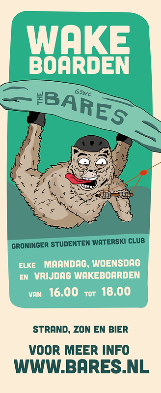 Aclo-Poster-Digitaal.png