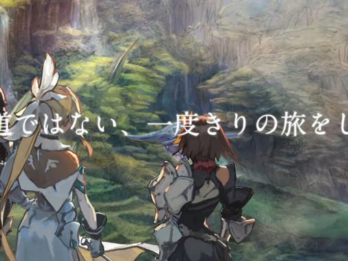 SEGA anuncia un RPG a mostrar en el TSG, pero los fans no están contentos