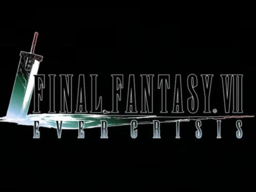 Otro remake de Final Fantasy VII viene en camino