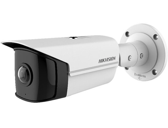 Hikvision 4 MP IR Network Super Wide Angle Bullet Camera DS-2CD2T45G0P-I