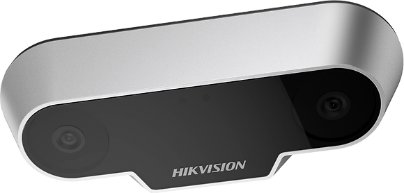 Hikvision IDS-2CD6810F People Counting Network Camera