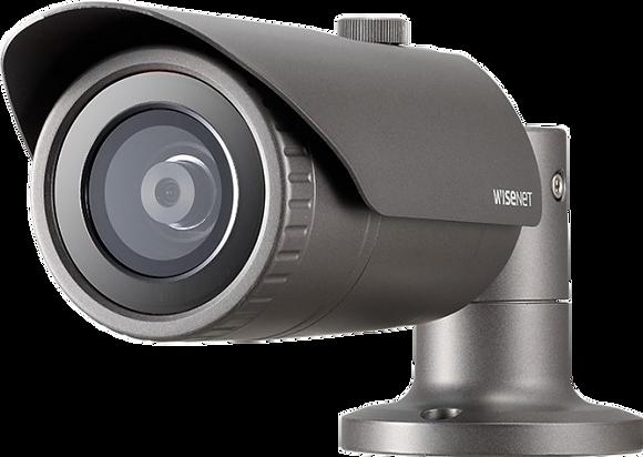 Samsung QNO 7020R 4MP IR Network Bullet Camera