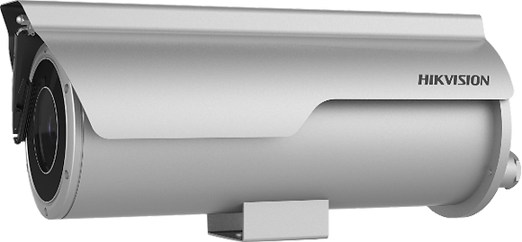 Hikvision DS-2XC6625GO-IZHRS 2MP Anti-Corrosion IR Network Bullet Camera