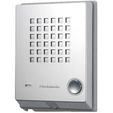 Panasonic Door Phone KX-T7765