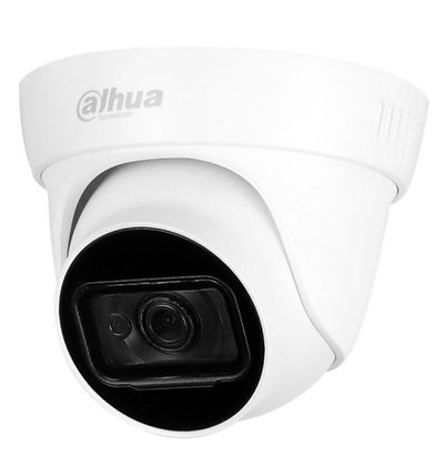 Dahua 5 MP HDCVI IR Eyeball Dome Camera HAC-HDW1500TL/TL-A