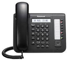 Panasonic Key Phone