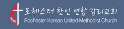 Rochester Korean United Methodist Church