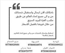180065378_141935171229583_87480764572208