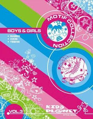 Kids Planet Motif Collections Boys & Girls Vol.3