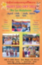 LNY_2019_Poster17x11-Orange-Free1.jpg