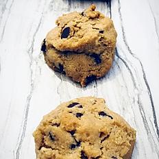 KETO Walnut Chocolate Cookie