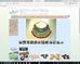 瑠璃工房WebShop「BeadsYouNeed」(ビーズユーニード)OPEN
