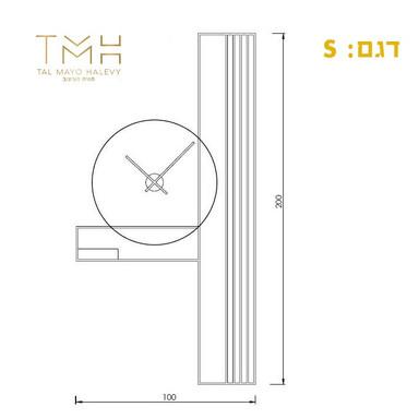 TMH-S Dimentions.JPG