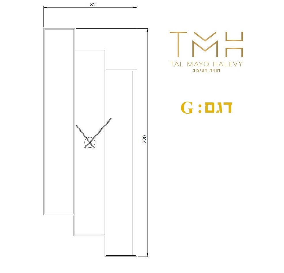 TMH-G Dimentions.jpg