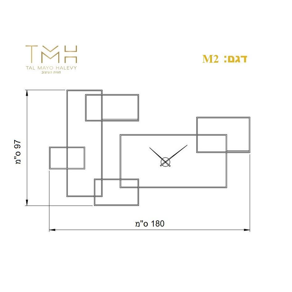 TMH-M2 Dimentions.jpg