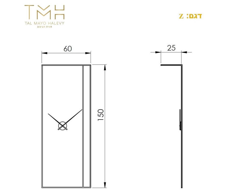 TMH-Z Dimentions.JPG